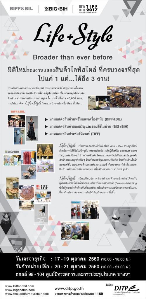 AWC-BIG2017-LIFE-STYLE-EDM-VISITOR-THAI1